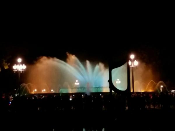 Magične fontane u Barceloni